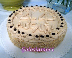 Coffee Birthay Cake